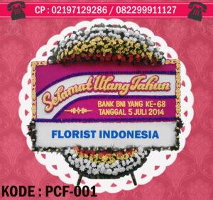 Jual Bunga Dekorasi Duka Cita di Tangerang | PCF-001