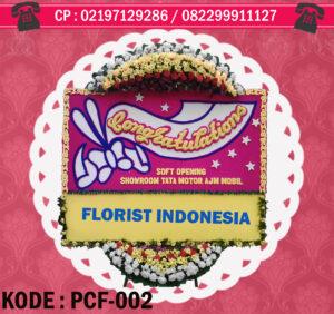 Jual Bunga Dekorasi Duka Cita di Tangerang | PCF-002