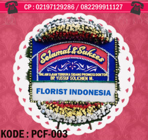 Jual Bunga Dekorasi Duka Cita di Tangerang | PCF-003