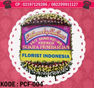 Jual Bunga Dekorasi Duka Cita di Tangerang | PCF-004