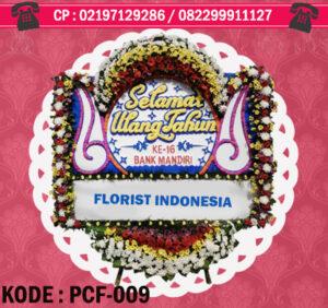 Jual Bunga Dekorasi Duka Cita di Tangerang  | PCF-009