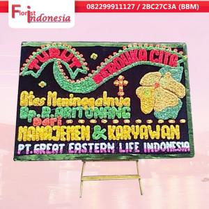 Toko Bunga Papan Duka Cita di Palembang   sbd5-11-300x300