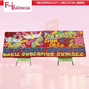 beli bunga papan di ptc palembang | sbw5-20-300x300