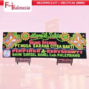 toko bunga di palembang square | sbw5-25-300x300