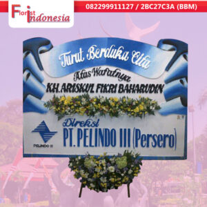 toko  bunga papan duka cita di surabaya  utara | https://www.floristindonesia.florist/