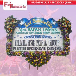 Toko Bunga Duka Cita Dekat Rumah Duka Adi Jasa Surabaya | https://www.floristindonesia.florist/