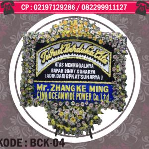 toko bunga duka cita  di jakarta | https://www.floristindonesia.florist/