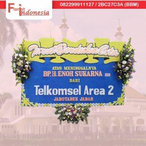 bunga papan duka cita di tasikmalaya TSM - 05 florist indonesia