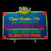 jual karangan bunga papan duka cita di palu PAL - 09 florist indonesia