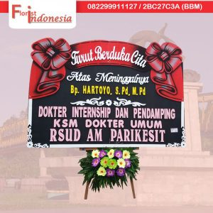 jual karangan bunga papan duka cita di samarinda TSM - 05 florist indonesia