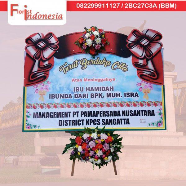 pesan bunga papan duka cita di samarinda TSM - 06 florist indonesia