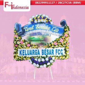 pesan bunga papan duka cita di semarang | https://www.floristindonesia.florist/