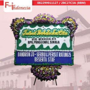 jual bunga papan duka cita  di bandung | https://www.floristindonesia.florist/