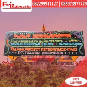 Bunga Papan Duka Cita Lampung LMP-001