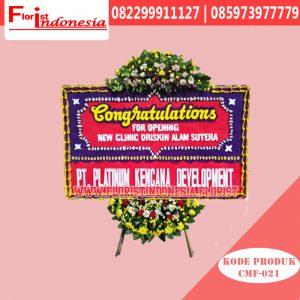 Karangan Bunga Papan Congratulation Bekasi
