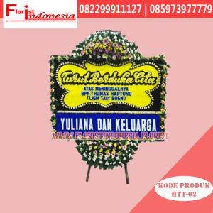 Karangan Bunga Papan Duka Cita Tangerang