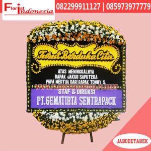 Bunga Papan Duka Cita Bekasi FJKTD-022