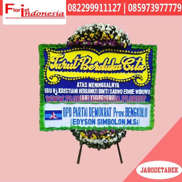 Bunga Papan Duka Cita Jakarta Barat FJKTD-009