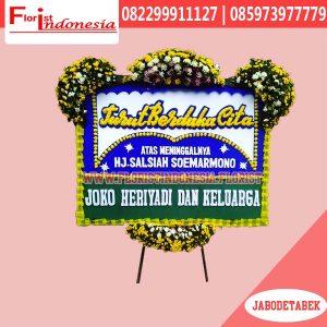 Bunga Papan Duka Cita Jakarta Selatan FJKTD-015