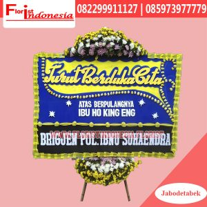Bunga Papan Duka Cita Jakarta Timur FJKTD-007
