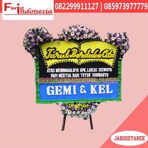 Bunga Papan Duka Cita Tangerang FJKTD-014