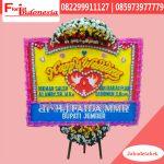 Karangan Bunga Papan Wedding FJKTW-005