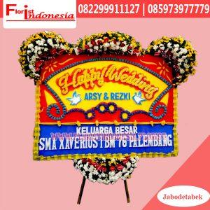 Karangan Bunga Papan Wedding Jakarta Barat FJKTW-008